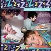 2016-05-29 Jacob as Bedtime Story Reader - LOAD29 of LOAD516 (fivecanucksabroad) Tags: load29 load516