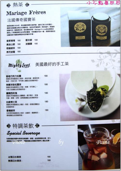台北內湖瓦法奇朵 (21).JPG