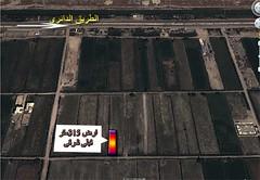 ارض للبيع بالاسكندرية 315 متر (sandy sola) Tags: ارض ارضللبيع ارضبالاسكندرية شركةشمسالاسكندرية