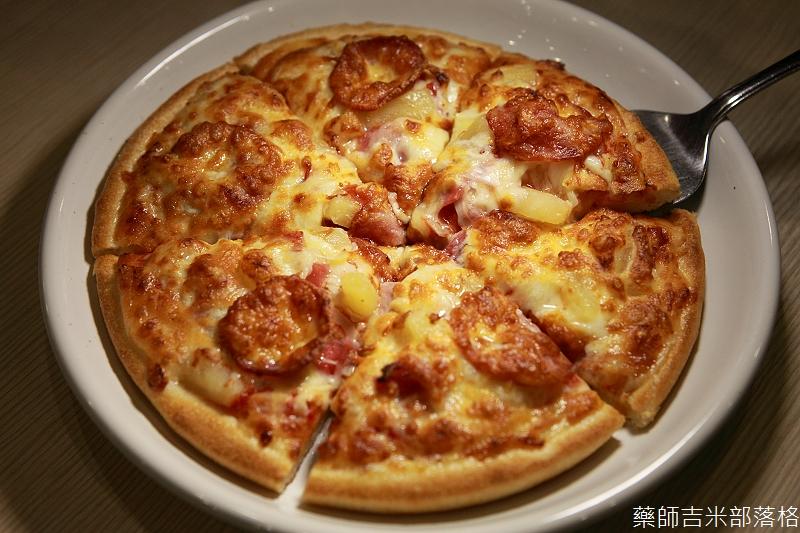 8818_Pizza_062