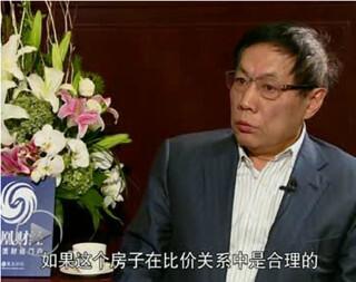 《总裁在线》专访任志强完整版