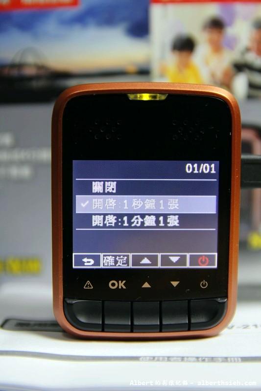 大通.DV-2100行車生活記錄器