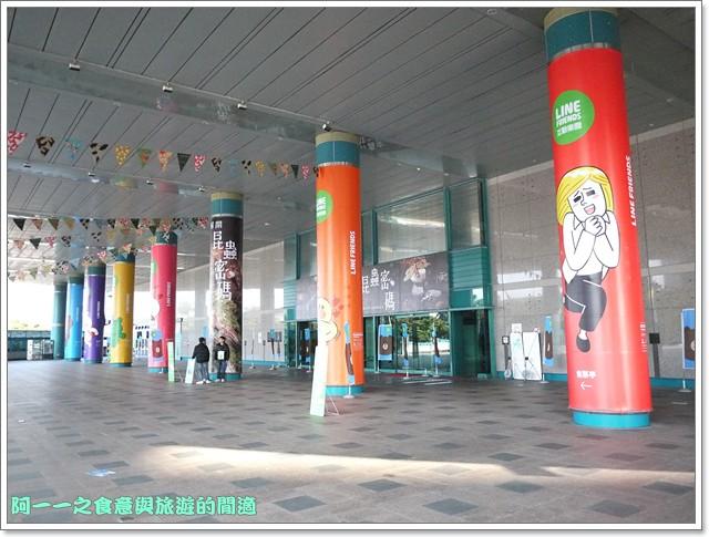 image003line熊大