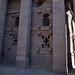 House of the Savior church in Lalibela