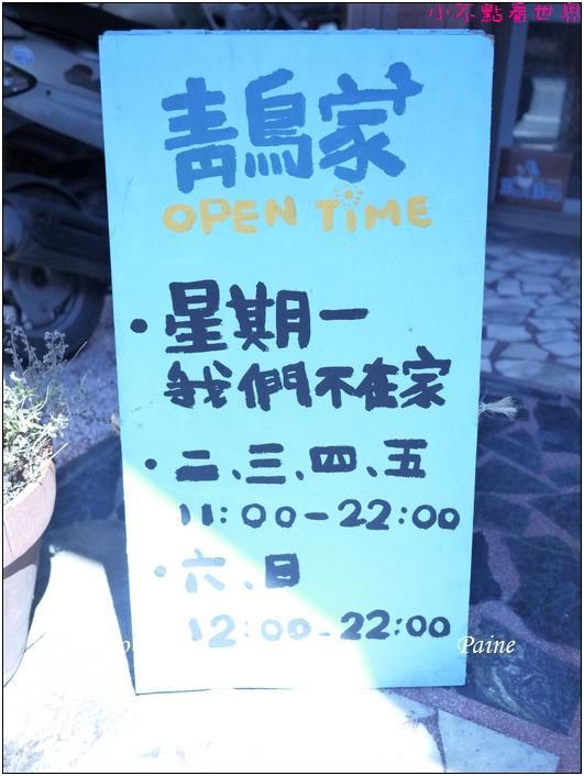 桃園青鳥咖啡館 (2).JPG
