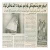 3صخور حجرية منحوته في كوم امبو عمرها 15 ألف عام قبل الميلاد (أرشيف مركز معلومات الأمانة ) Tags: اليوم ـ اثري فاروق المصري وزير الثقافة حسني اكتشاف 2kfzhnmf2lxysdmkinin2ytzitmi2yug2yag2yhyp9ix2yjzgidyrdiz2ybz iidzgcdziniy2yryssdyp9me7w
