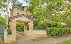 Address available on request, Girraween NSW