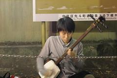 20151128-Japan-0090 (FiferJanis) Tags: stella japan golden alley kyoto pavilion riverwalk pontocho gosho kondo