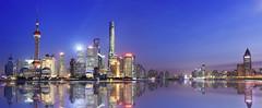 2016 Shanghai Skyline (Kenny Teo (zoompict)) Tags: cityscape shanghai