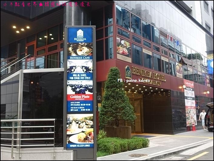 東大門Benikea Premier Hotel (36).JPG