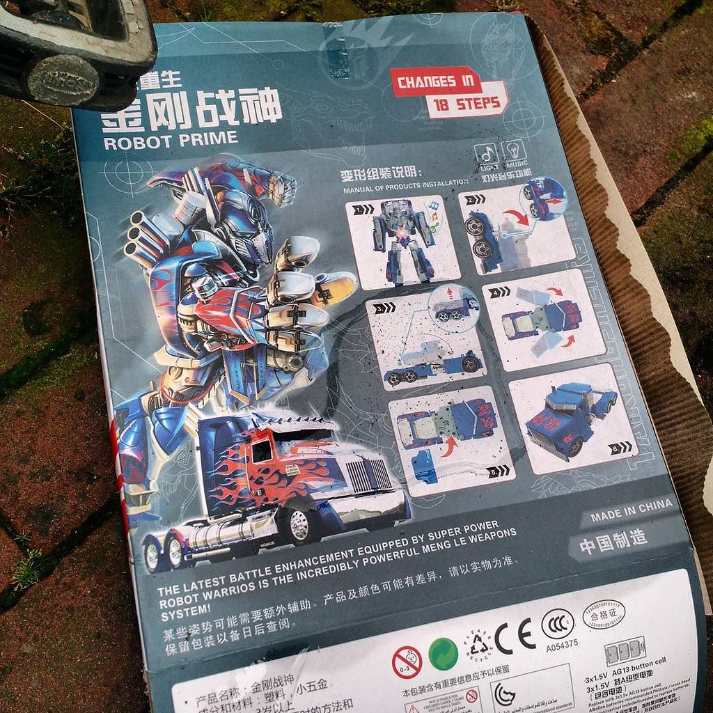 """Robot Prime"", off-brand Optimus Prime packaging"
