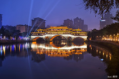 Chengdu  (Ken Goh thanks for 2 Million views) Tags: china lighting longexposure bridge sky cloud reflection water colors architecture night landscape photography suspension pentax smooth wideangle chengdu bluehour k1 fa43  fullframemode