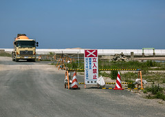 No entry sign in front of a truck in the highly contaminated area after the tsunami and the daiichi nuclear power plant irradiation, Fukushima prefecture, Namie, Japan (Eric Lafforgue) Tags: 0people asia atom atomic catastrophe colourpicture cone cones contaminated contamination copyspace daiichi danger dangerous ecology energy environment environmental exclusion fence forbidden fukushima fukushimaexplosion fukushimaprefecture guidance hazard horizontal irradiate irradiation japan japan161821 namie nopeople nobody nuclearaccident nuclearindustry outdoors pollution prohibition radiation radioactive radioactivity risk signboard truck unsafe giappone   japo japonia japonsko japonya jepang jepun  oo