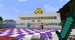 dance-club02 (gamingedus) Tags: education videogames edgelab gamebasedlearning minecraft gamingedus minecraftedu