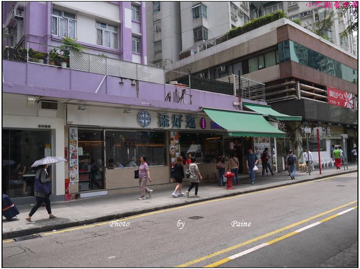 香港北角添好運 (3).JPG
