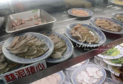 3郭家粿仔湯雞肉飯003.jpg