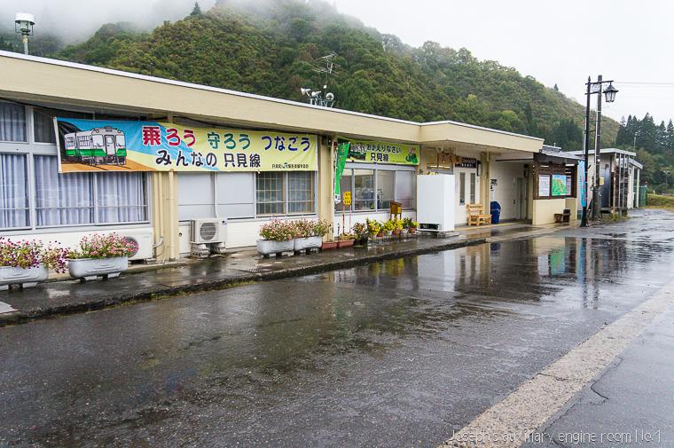 20131020日本行第四天-305