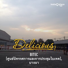 New Friday Morning #instaplace #instaplaceapp #place #earth #world  #ประเทศไทย #thailand #TH #บางนา #bitecศูนย์นิทรรศการและการประชุมไบเทค #food #foodporn #restaurant #street #yummy #day