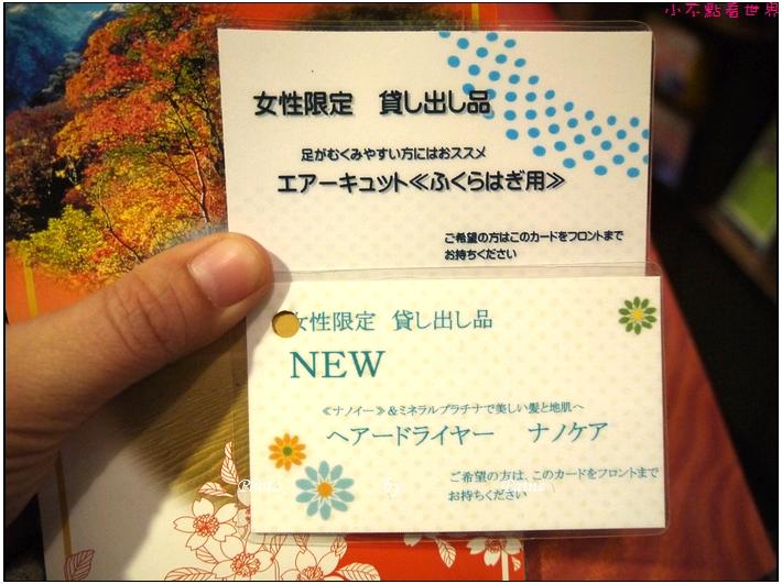 鳥取Green Hotel Morris (12).JPG