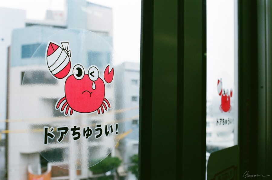 Okinawa_008