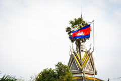 PPB_7175 (PeSoPhoto) Tags: rouge nikon asia cambodia khmer killing flag pot xp fields ek dictator phnom massgraves penh pol dictatorship khmerrouge polpot 2016 massgrave atrocity choengek choeng d7100