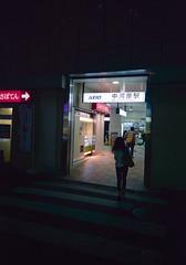 中河原 歩くひと Fuchu-si, Tokyo (ymtrx79g ( Activity stop)) Tags: street color film japan analog tokyo kodak 35mmfilm fujifilm 東京 135 府中市 街 写真 銀塩 nakagawara フィルム kodakultramax400 fujicardiaminieverydayop 中河原 fuchusi 歩行走行 walkandrun 201306blog