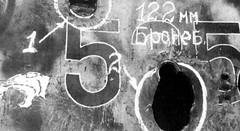 "Destroyed AFV vol0 (28) • <a style=""font-size:0.8em;"" href=""http://www.flickr.com/photos/81723459@N04/9685837810/"" target=""_blank"">View on Flickr</a>"