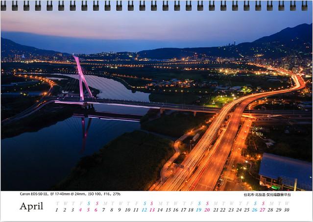 calendar_2014_06