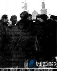 文革中国留学生莫斯科红场流血记