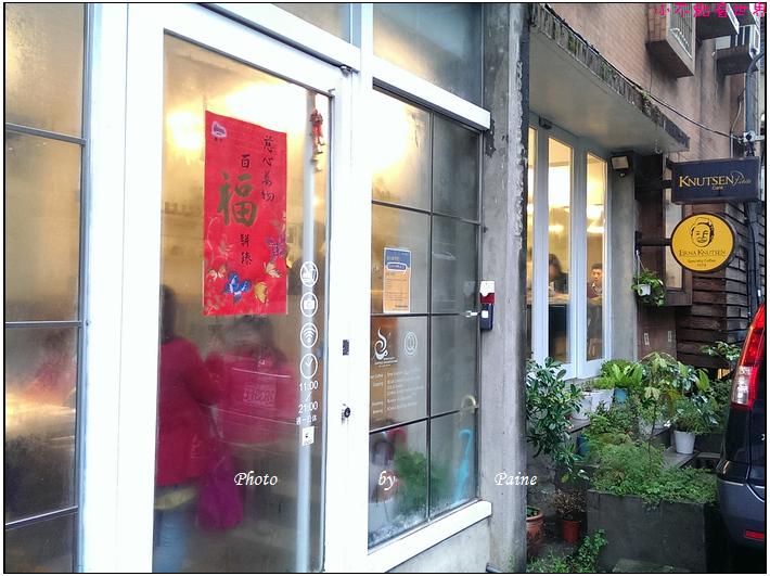 台北KNUTSEN CAFE (4).jpg