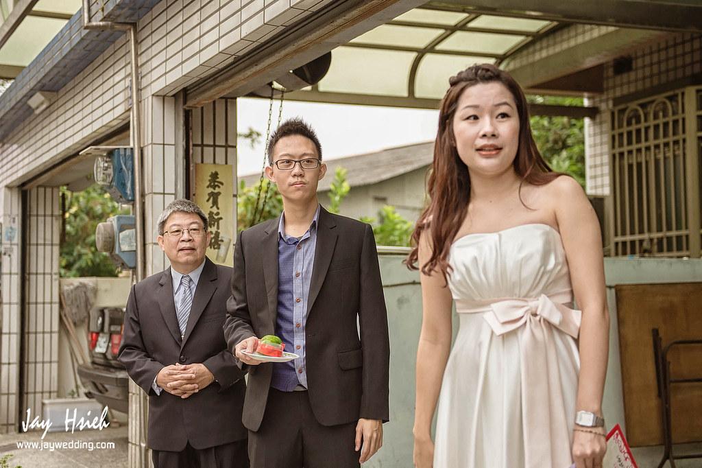 婚攝,台南,台南大飯店,蕾絲,蕾絲洋房,婚禮紀錄,婚攝阿杰,A-JAY,婚攝A-Jay,教堂,聖彌格,婚攝台南-019