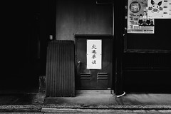 (sunnywinds*) Tags: leica kyoto   gion  m240  aposummicronm1250asph