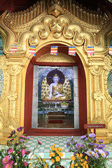 2016myanmar_0014 (ppana) Tags: maha myat muni paya shwe kyi myin sandamuni kuthodaw shwenandaw monastery mandalay hill royal palace nyaung shwe nankand canal onelegged fishermen floating gardens phaung daw u pagoda nga hpe chaung festival  shan pao leg rowing monastery jumping cats five buddha sculptures indein rower kakku kakku taunggyi kyauk ta lone pindaya ananda shwezigon shwegugyi thatbyinnyut dhammayangyi gawdapalin mahabophi
