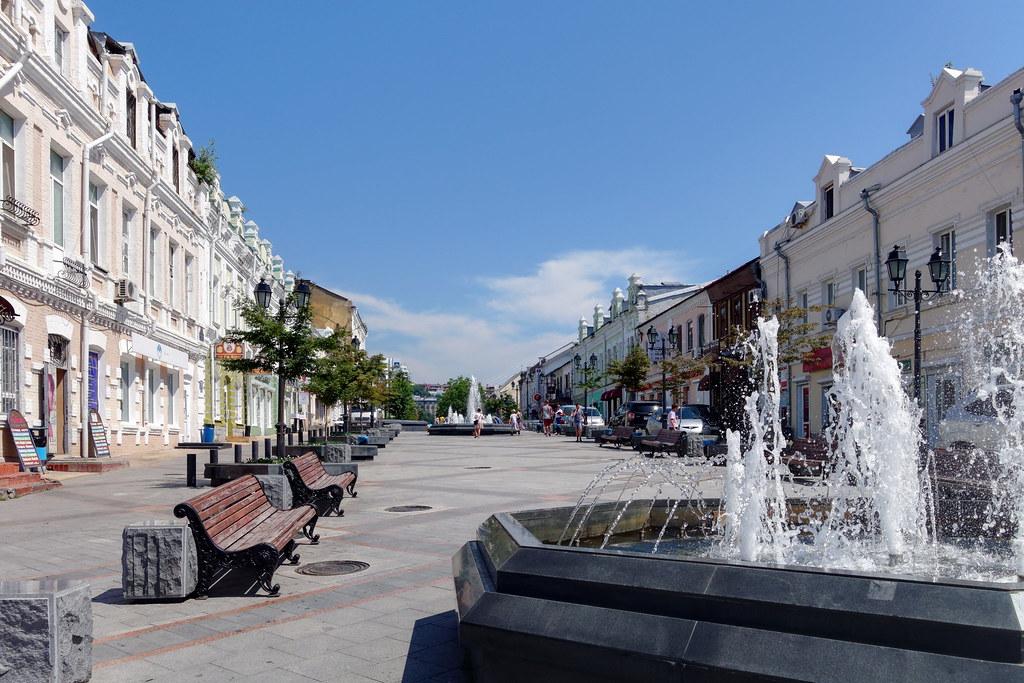 фото: Vladivostok 30