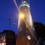 Portland: Portland Observatory thumbnail