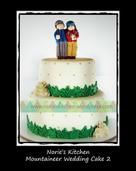 Norie's Kitchen - Mountaineers Wedding Cake 2 (Norie's Kitchen) Tags: wedding cakes philippines celebration custom cavite antipolo mountaineer fondant ortigas gumpaste norieskitchen