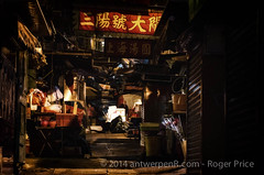 Alleyways by night... (antwerpenR) Tags: china travel hk night cn hongkong evening asia southeastasia central asean 5photosaday