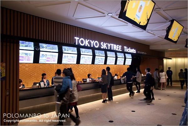 japan, 日本, 東京, 龜戶, 晴空塔, 錦系釘 ,www.polomanbo.com