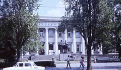 RO_BG_Bp_85_096 (Tai Pan of HK) Tags: sofia bulgaria bulgarie serdica    republicofbulgaria    ulpiaserdica   sardica sredez    triaditsa    rpubliquedebulgarie