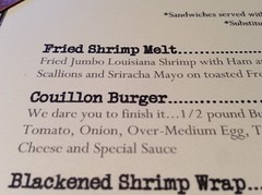 Couillon Burger (tjean314) Tags: french press restaurant cafe eat food meal lafayette louisiana tjean314 2015 couillon burger hamburger meat menu johnhanley public taste allphotoscopy20052017johnhanleyallrightsreservedcontactforpermissiontouse