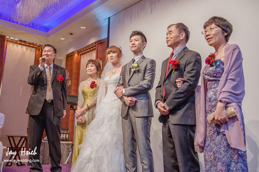 婚攝,台北,大倉久和,歸寧,婚禮紀錄,婚攝阿杰,A-JAY,婚攝A-Jay,幸福Erica,Pronovias,婚攝大倉久-076
