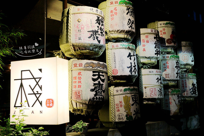 東區串燒棧standing bar001