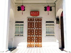 the pink (grassybrownie) Tags: door old trip travel blue houses house color window colors architecture vintage asian design singapore colorful asia exterior designer interior chinese decoration style retro wanderlust architect malaysia lantern penang decor nofilter
