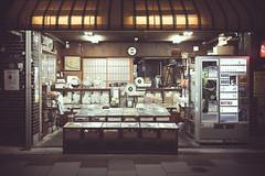 Tokyo - Asakusa (Mathieu Noel) Tags: japan shop night tokyo magasin asakusa nuit japon nipon distribteur
