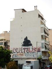 Capitalism = Shit (aestheticsofcrisis) Tags: street urban streetart art graffiti mural athens urbanart greece capitalism sr crisis athina intervention anticapitalism koukaki guerillaart muralismo attiki muralism