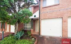 117 Toongabbie Road, Toongabbie NSW