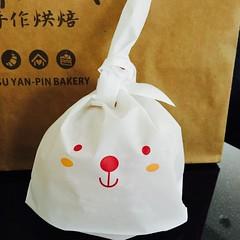 FullSizeRender 3 (summerlize) Tags: blog bakery snacks comments 20160601