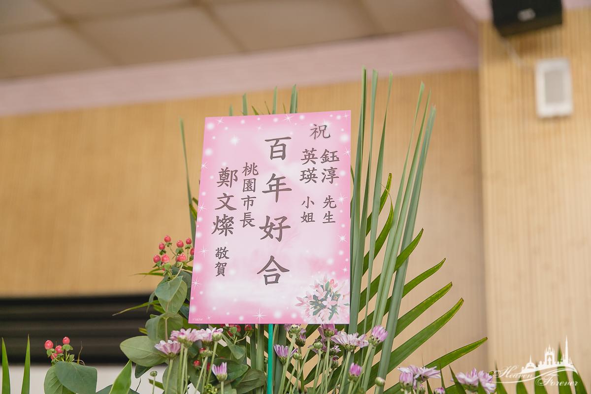 婚攝_婚禮紀錄@桃園晶宴會館_20160521_057.jpg