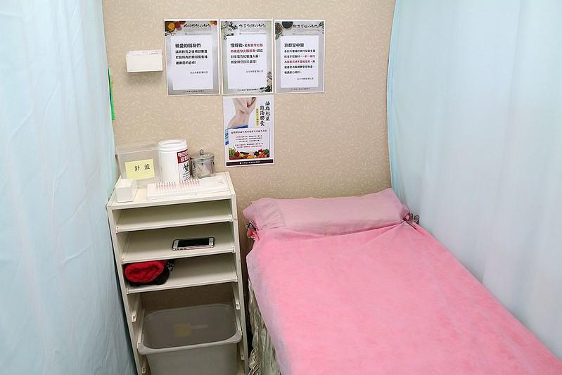台北京都堂中醫診所43