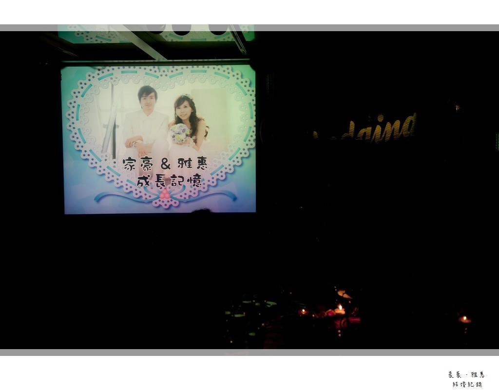 家豪&雅惠_030